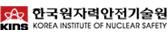 한국원자력안전기술원